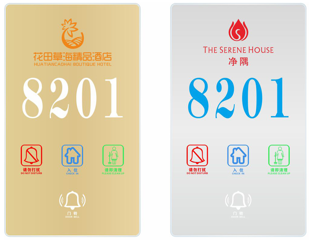 Tempered Glass Number Plate TG-2414-4