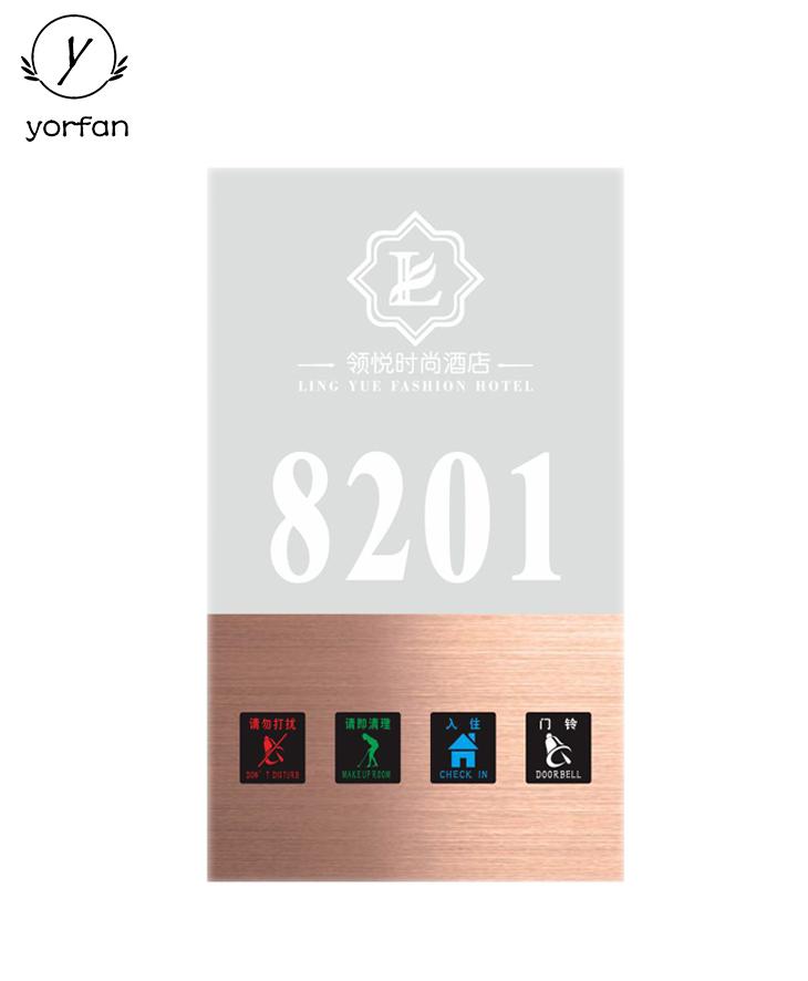 Crystal Hotel Digital Number Plate MTX-240